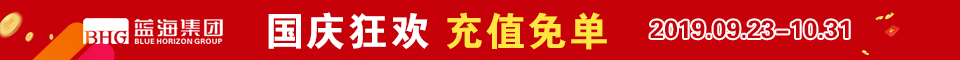 潍坊蓝海大饭店中秋礼盒
