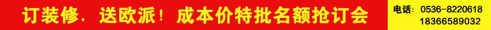 潍坊城市人家装饰公司